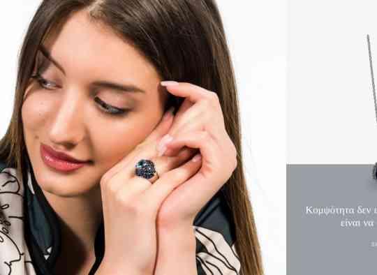 boukasjewellery.com - eShop Κοσμήματα