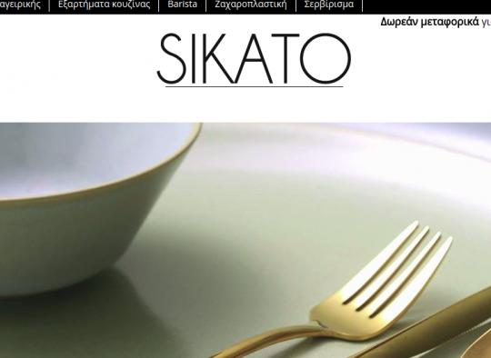 sikato - e-shop